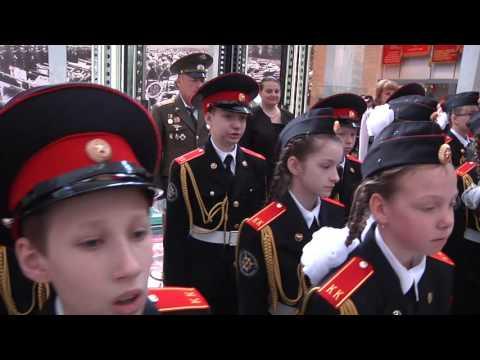 Клятва Кадета МШКК - 2016