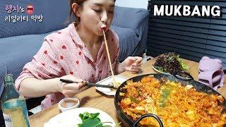 리얼먹방:) 치즈닭갈비에 혼술하기 (ft.소주,볶음밥)…