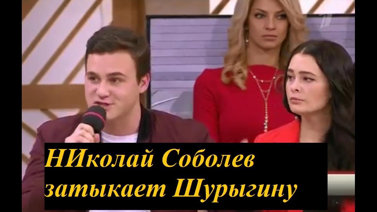 НИколай Соболев на ПУСТЬ ГОВОРЯТ 20.02.17. О Диане Шурыгиной