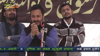Saleem Balrampuri   Juloos-e-Amari 1438-2016   Managed By Anjuman Asgharia Qadeem Amhat Sultanpur