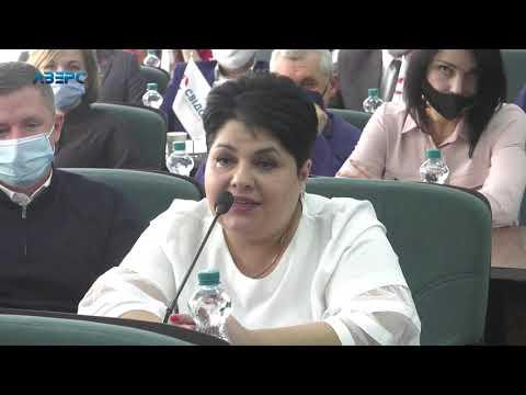 ТРК Аверс: Обрали секретаря Луцької міської ради та затвердили склад комісій