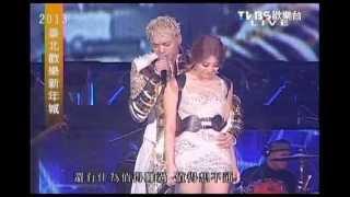 20121231 信&A-Lin - 狂風裡擁抱