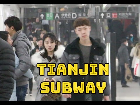 [HD] A Look into Tianjin's Subway