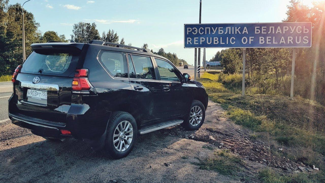 Поехал на машине в ПОРТУГАЛИЮ! Часть 1. Toyota Land Cruiser Prado