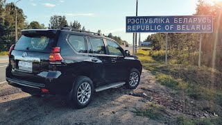 Поехал на машине в ПОРТУГАЛИЮ! Часть 1. Toyota Land Cruiser Prado