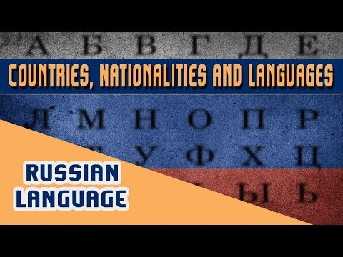 Learn Russian Language(Basic) | Countries | Nationalities and Languages