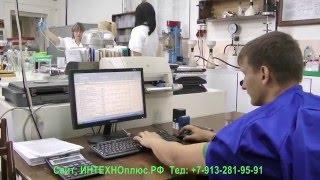 видео Состав и характеристики проникающей гидроизоляции