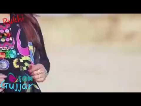 ONA TINU LOT LANA JARA SAJAN BANY HOY NI |OFFICAL VIDEO|