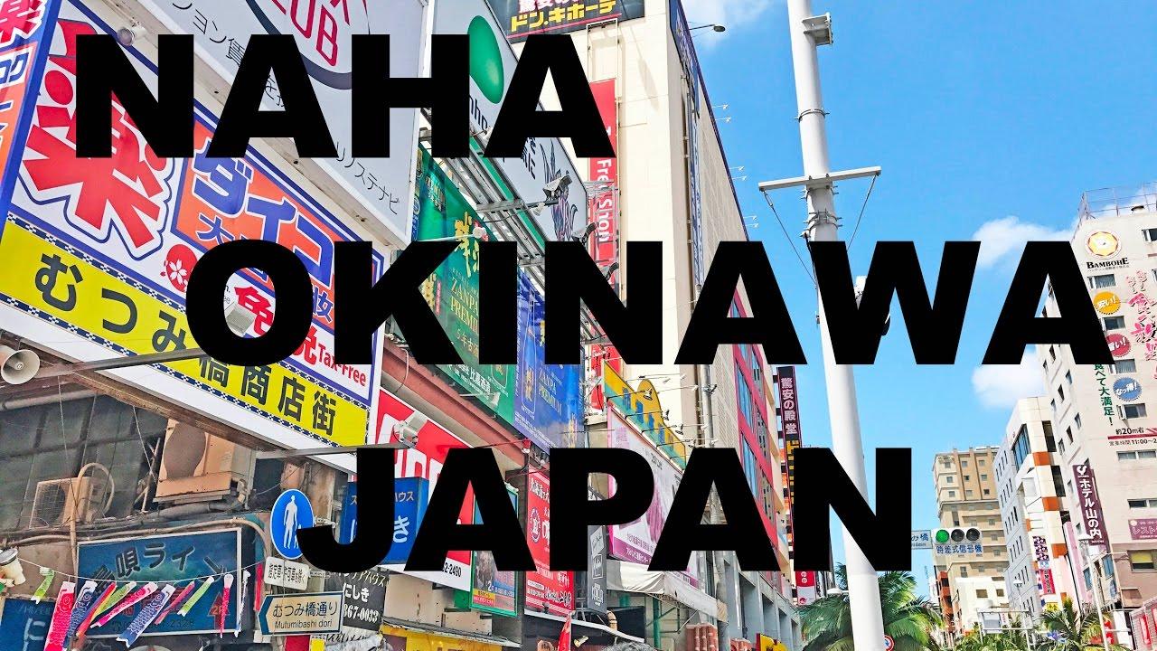 FISH MARKET AND KOKUSAI STREET IN DOWNTOWN NAHA OKINAWA JAPAN