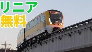 【リニア】仁川空港にあるリニアに乗車!【韓国】