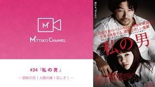 ミツコチャンネル☆\(^o^)/. また1週間空いてしまいました... ので、今...