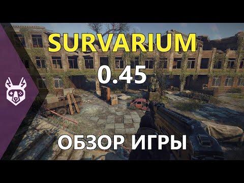Обзор онлайн шутера Survarium (от создателей S.T.A.L.K.E.R.) | F2P MMO FPS Бесплатные игры GTX1070