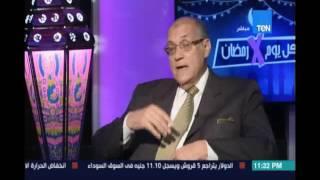كل يوم في رمضان ... العطش يضرب مصر 2017 وماذا يحدث لو انهار سد النهضة -26 يونيو