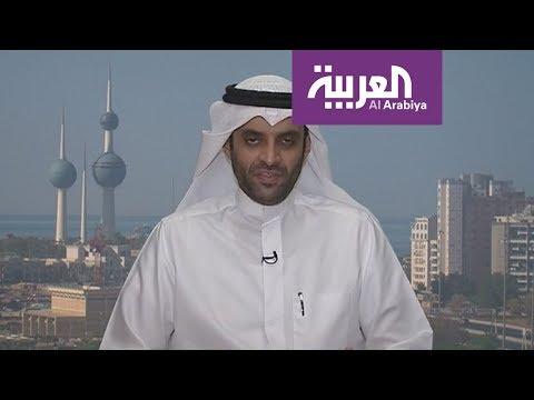 الكويت .. منع دخول الدعاة المصنفين على قائمة الإرهاب الرباعية  - نشر قبل 16 دقيقة