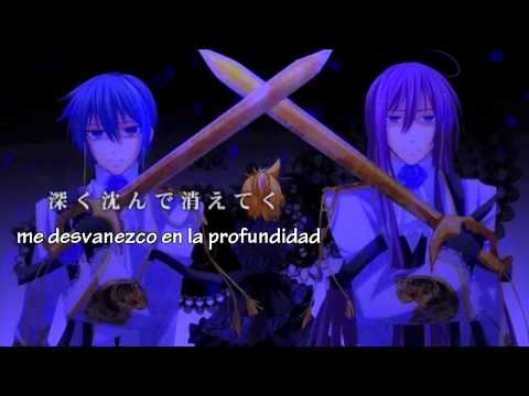 LOVELESS××× sub. Español (100% cantable) + karaoke