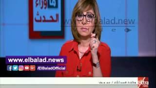 عمر مروان: بضمير القاضي مطمئن 100% بسعودية «تيران وصنافير» ..فيديو