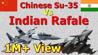 Indian Rafale Vs Chinese Su-35 (कौन अधिक शक्तिशाली है)