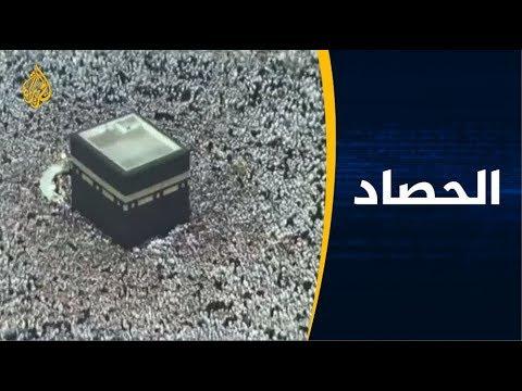 هل هز اغتيال خاشقجي الرمزية الإسلامية للسعودية؟