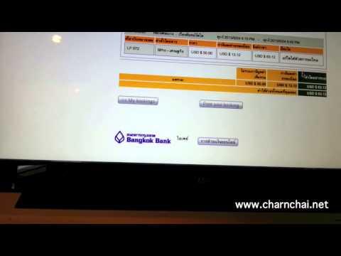 จองตั๋วเครื่องบินราคาถูก laos central airline