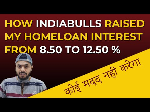 Beware!!!!!! Why you should avoid taking a homeloan from a Private bank?