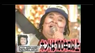 2002年3月26日にフジテレビ系列で放送された『爆笑そっくりものまね紅白...
