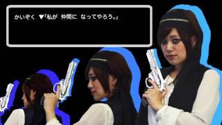 2012卒業研究:篠原亜衣 動画とイラストの横スクロールアニメーションを...
