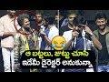 Priyadarshi Hilarious Speech at Mithai Movie audio launch | Mithai Movie Trailer | Filmylooks