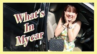 What's in my car  ศนันมีของอะไรในรถบ้าง!?    Sananthachat