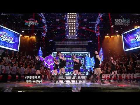 Live HD | 120728 T-ARA - DAY BY DAY @ SBS 2012 London Olympic We Are The Champion Concert