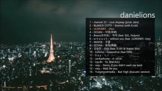 Video ♫ #4 언더그라운드 R&B 모음 / Underground Korean R&B (16 songs) download MP3, 3GP, MP4, WEBM, AVI, FLV November 2017