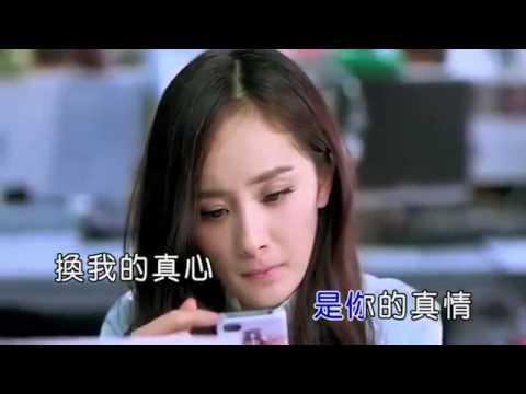 Zhang ke er - Zhen xin huang Zhen qing