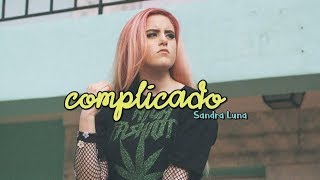 Complicated Dimitri Vegas And Like Mike Kiiara David Guetta SUB ESPAÑOL