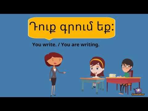 Armenian Grammar: Present Tense
