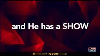 Dr Shahid Masood is back on Newsone -------------------------------...