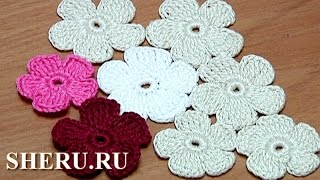 Crochet Simple Flower Tutorial 28 Часть 1 Цветок для наборного кружева