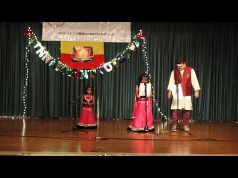 Thayi Sharade   Nashville Kannada Koota