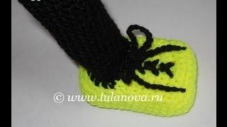 Ножка - вязание крючком для игрушек