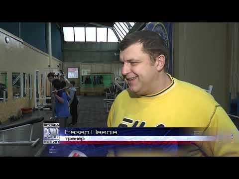 Телерадіокомпанія ВЕЖА: У  Фізкультурно-оздоровчому  Центрі стартували заняття з важкої атлетики