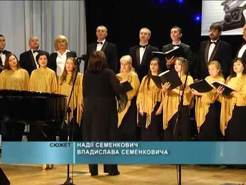 Вісті. Другий відкритий всеукраїнський студентський конкурс диригентів