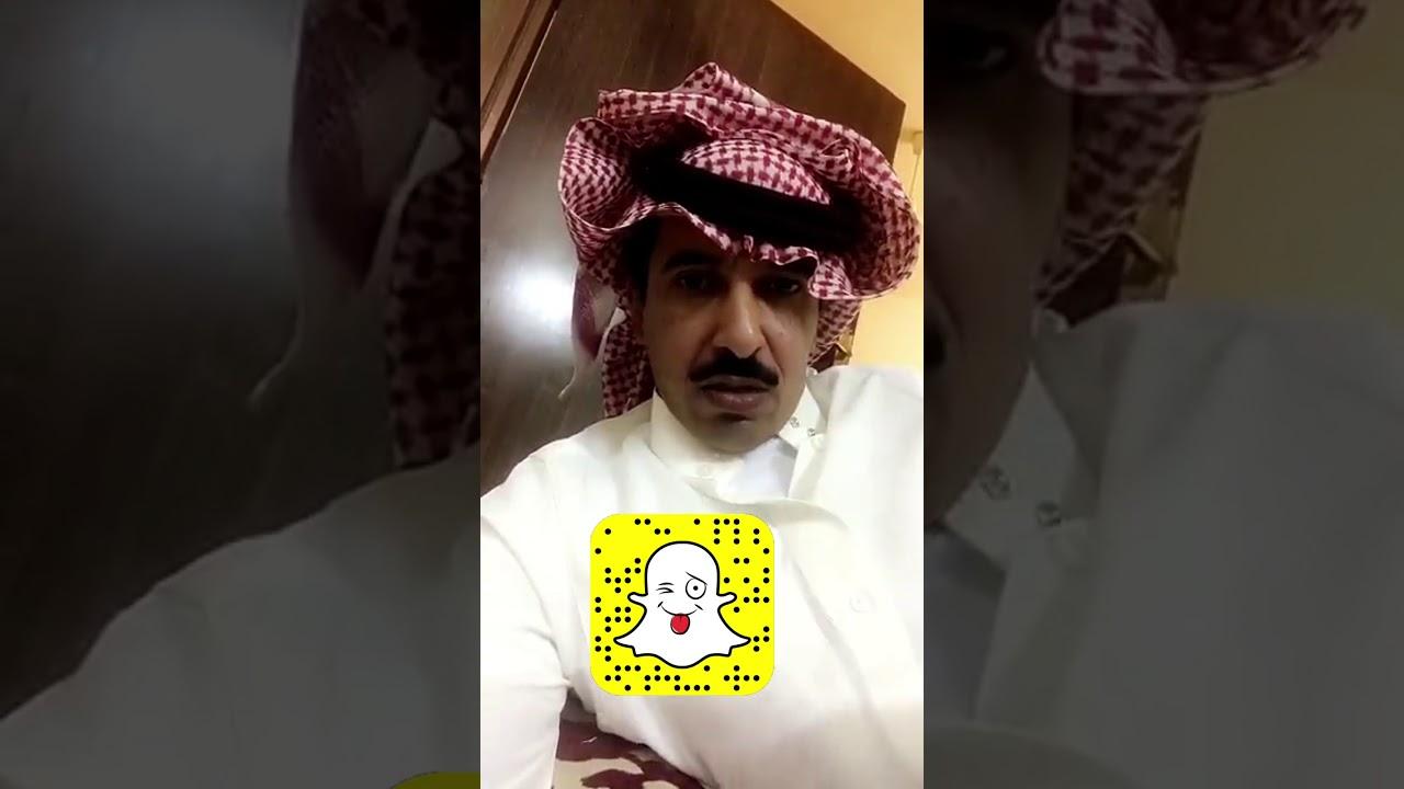 ابو بدر سالفة ابو مفتاح راعي الجحه Youtube