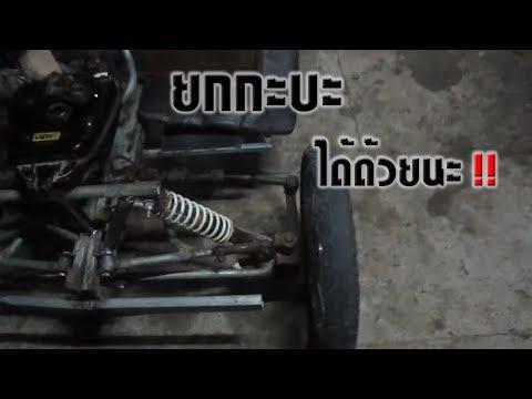 รถทำเองหน้าวัดควนศรี3(ช่างจิตร์)