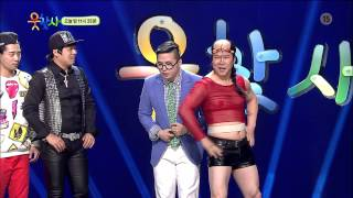 SBS [웃찾사] - 30일(금) 예고