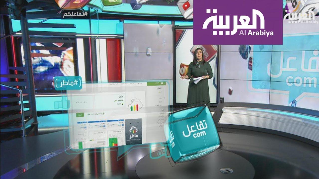 تفاعلكم: تعرف على تطبيق سعودي يتوقع وقت هطول الأمطار