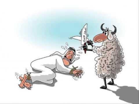 تحميل اغاني صنعانيه mp3