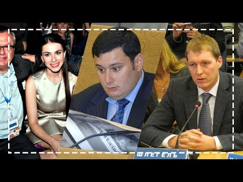 Расследование Навального -