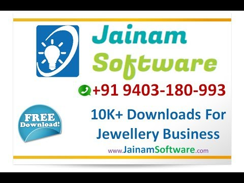 Jewellery Billing Software Free Download Jainam Software YouTube - Free invoice system best online jewelry store