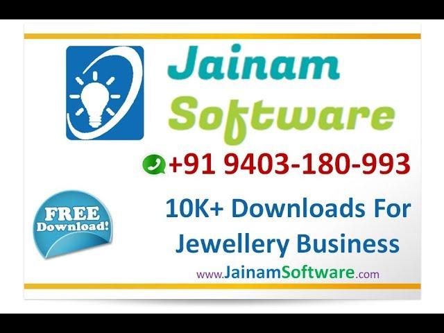 jewellery billing software free download jainam software