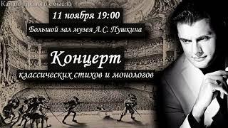 Е. Понасенков: кому Зеленский слил Украину, секрет пенсионной реформы, о Марке Солонине