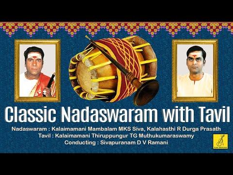 Mangala Isai || Nadaswaram With Tavil || Mambalam M K S Siva || Siva Songs || Vijay Musicals