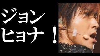 【チャンネル登録】 https://www.youtube.com/channel/UCiHXPGpKW-mudrC...